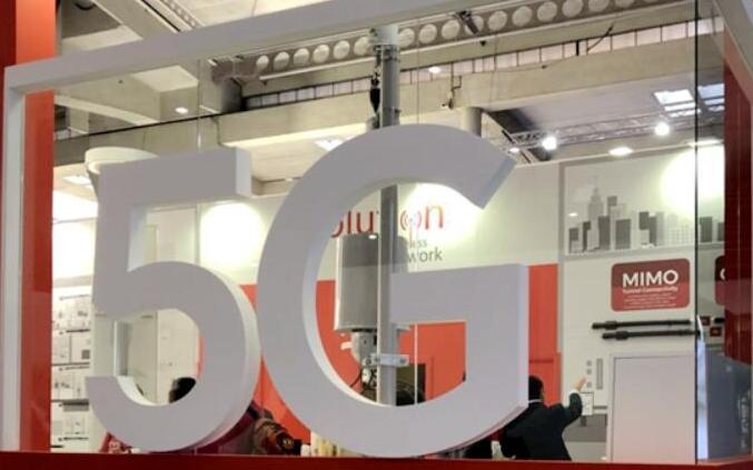 """5G安全谈判成焦点 西方国家达成""""布拉格提案"""""""