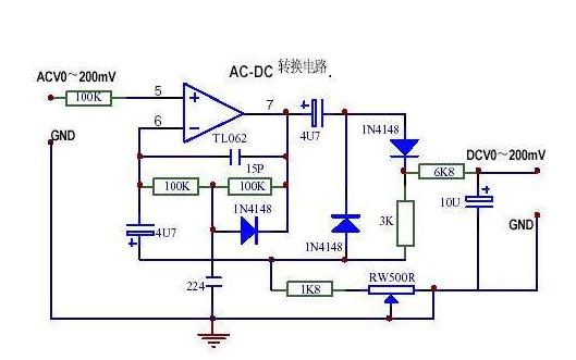 25v电压表的驱动程序免费下载