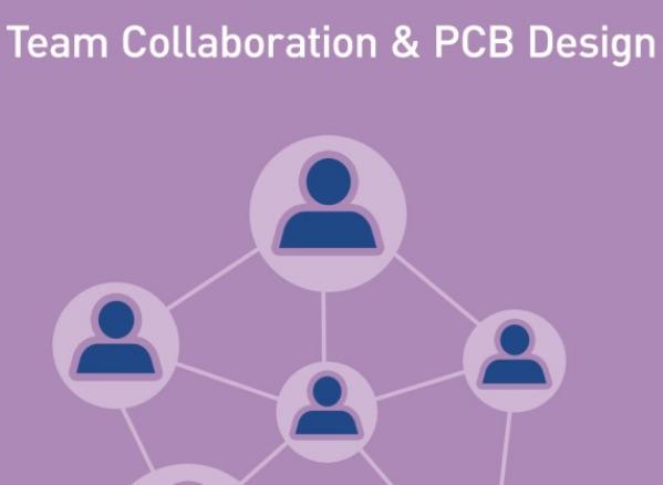 如何选择PCB设计合作的工具