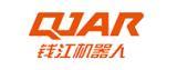 钱江机器人助力中国制造业转型升级