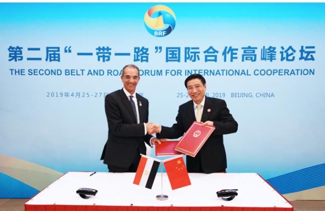 工業和信息化部和埃及通信信息技術部簽署了5G合作...