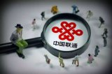 5G来了,未来中国联通还会持续低价吗?