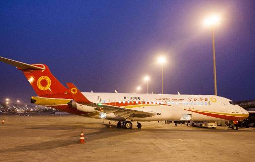 成都航空公司的ARJ21飞机已正式在我国黑龙江省开始载客运营