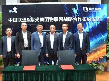 紫光國微與中國聯通雙方在5G技術領域開展了戰略合...