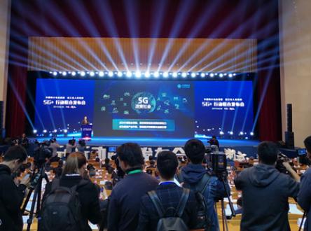 中國移動董事長楊杰指出5G不是簡單的4G+1G