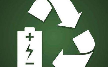 动力电池回收利用: 产业尚处起步阶段,企业期待进一步扶持