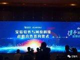 5G制造項目落戶中國最大鋼鐵企業