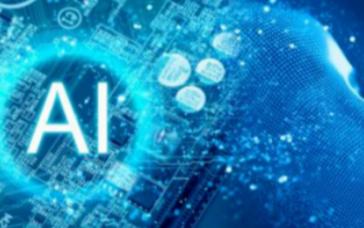 人工智能芯片技术路线剖析---FPGA