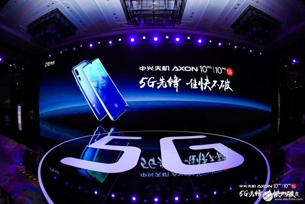 中兴天机Axon 10 Pro 5G版已在国内率先完成了三大运营商5G外场通信