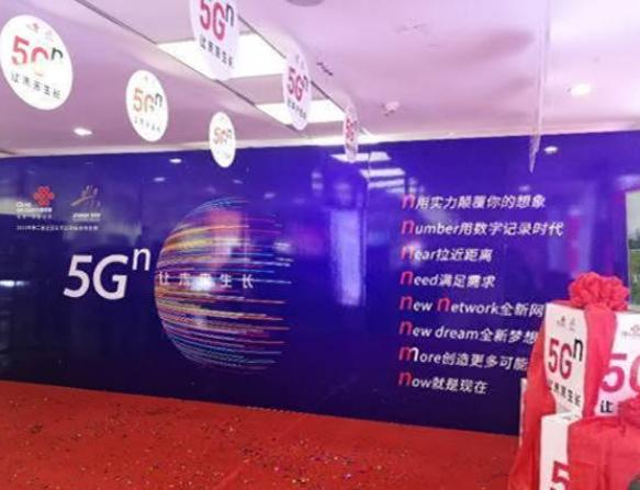 山西联通联合华为撑完成了迎泽大街5G网络的连续覆...