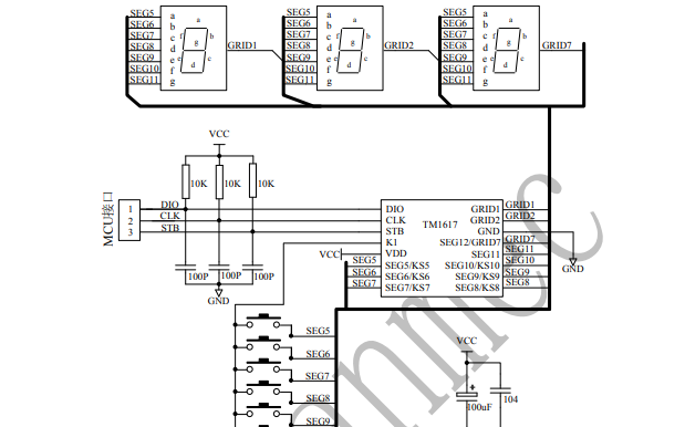 TM1617 LED驅動控制專用芯片的數據手冊免費下載