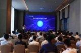 阜时科技召开2019春季产品发布会,全球首发可量产的LCD屏下指纹方案
