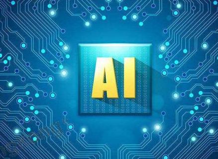 當人工智能遇上工業4.0 人工智能賦能工業是時代...