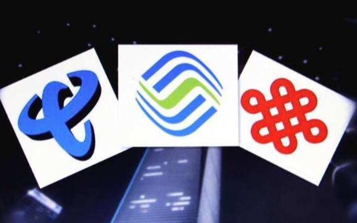 5G將重構市場格局 三大運營商發布2019年第一...