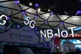 """""""北上廣深""""四城5G規劃,5G將作為基礎建設融入..."""