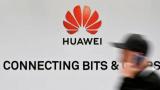 英国同意华为进入5G非核心网络供应商名单 美国干涉遭遇抵制