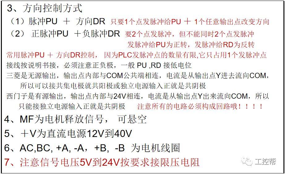 图解西门子与三菱PLC高级指令的区别
