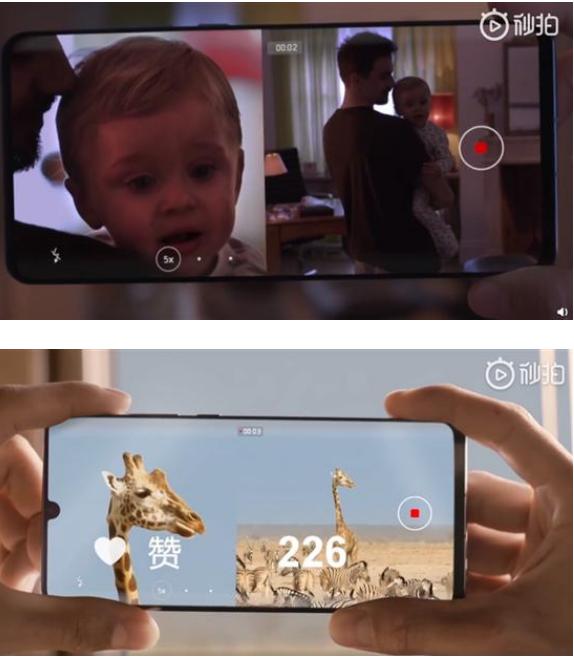 华为P30系列系统更新将支持全新特性的双景录像