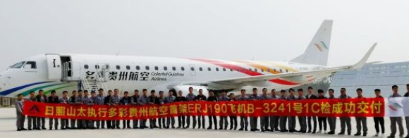 贵州航空首架ERJ190飞机已成功的顺利出厂运行