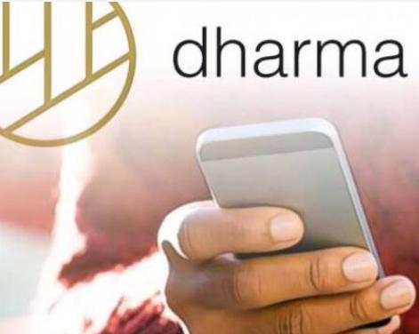 去中心化智能合约媒合借贷平台Dharma介绍