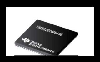 如何启动TMS320DM6446的ARM926ejs内核详细资料分析