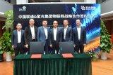 紫光国微与联通物联网在南京签署战略合作协议,并成立联合创新中心