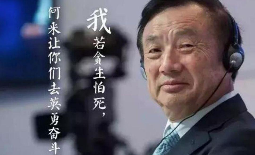 日本對華為進行拆解調查 曝出了一個真相