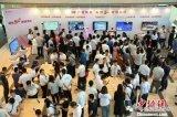 5G產業聯盟在粵成立 打造大灣區規模最大5G網絡