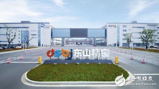 东山精密: 介质滤波器优势显著,迎 5G基站市场机遇