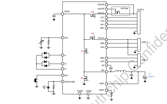 NX9810和NX9811高集成度移动电源SOC芯片的数据手册免费下载
