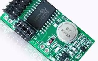 關于RF433無線模塊及應用領域分析詳解