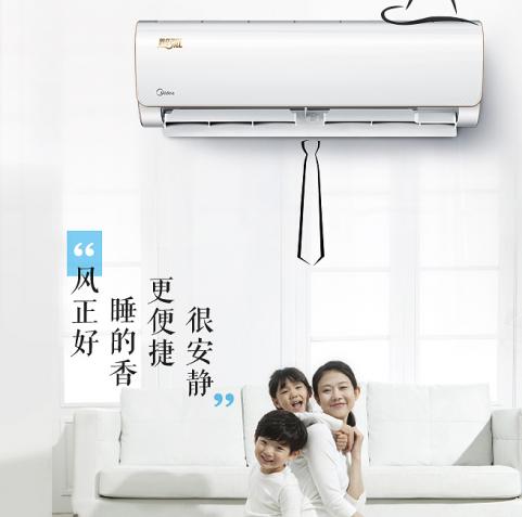 五一京东欢购活动正在进行 几款品质空调等你来选购