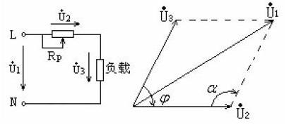 通过PIC16F877单片机的电压采样进行功率因数测量电路的设计