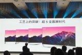 Letv第五代超级电视正式发布 全新防蓝光技术及...