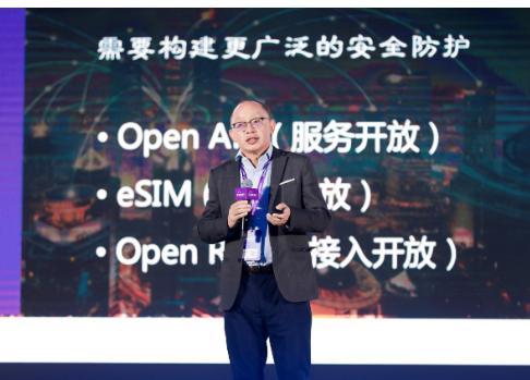 5G云網將是未來所有商業和產業互聯網最重要的基礎設施