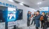 北京首个5G高清视频电话,畅通无阻!
