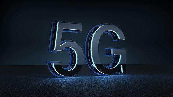 重慶5G全業務開通體驗儀式舉行