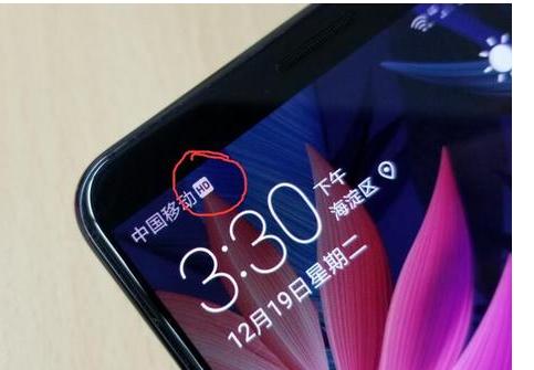 手机屏幕上方显示HD的标志代表着什么意思