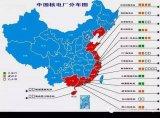 核电是美国系在日本脖子上的拴狗链,却被一个中国人解套了