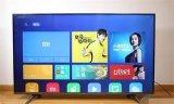 小米电视新品发布会上,共计推出了4款小米全面屏电视