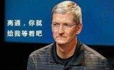 """高通""""敲竹杠""""45亿美元,苹果为何不愿用华为芯片..."""