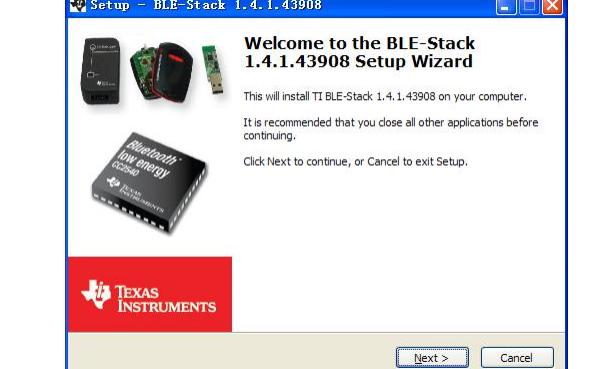 CC2541蓝牙模块芯片开发环境安装教程资料免费下载