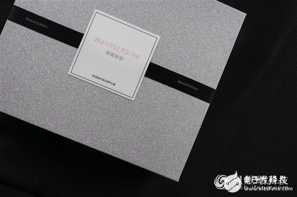 华为P30Pro限量套装高清图赏