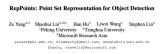 一種新的、更精細的對象表示方法 ——RepPoi...