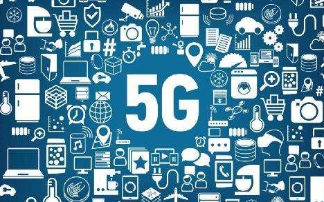 """全球安全官員討論""""統一5G準則"""""""
