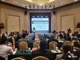 西北工業大學主辦的第25屆世界微機械會議在西安舉行