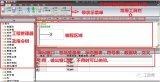 秒懂STEP 7-MicroWIN SMART V2.3软件的安装及使用
