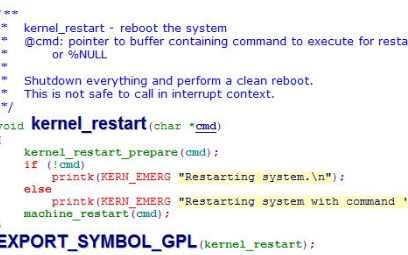 基于Linux与Busybox的Reboot命令...