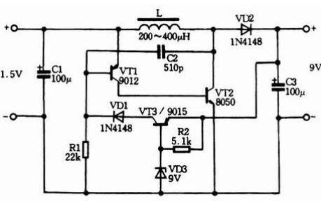 三款1.2V-1.5V输入9V输出的升压电路图资料免费下载