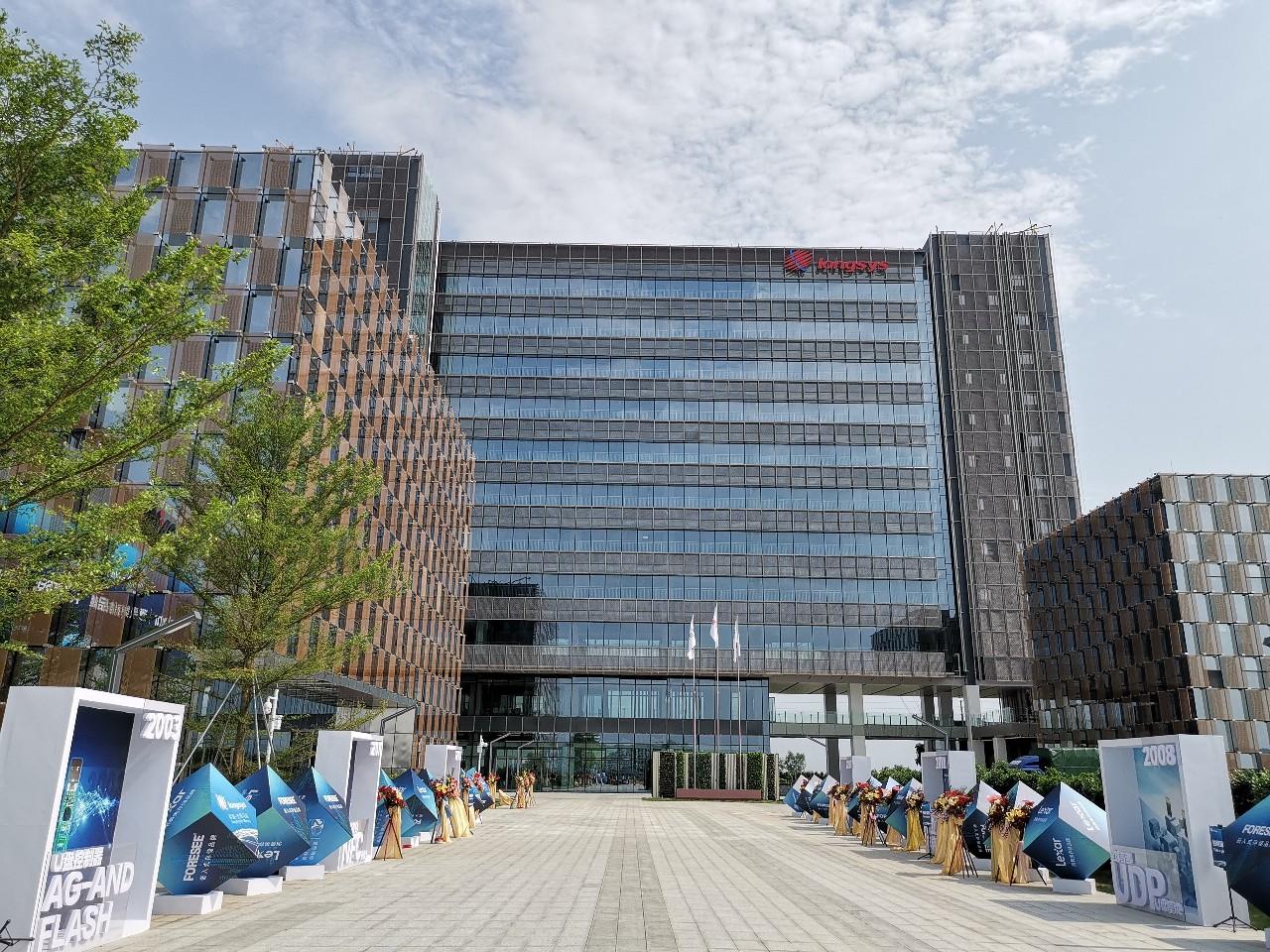 江波龍中山存儲產業園